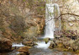Vodopad Lisine - smeštaj, info i zanimljivosti